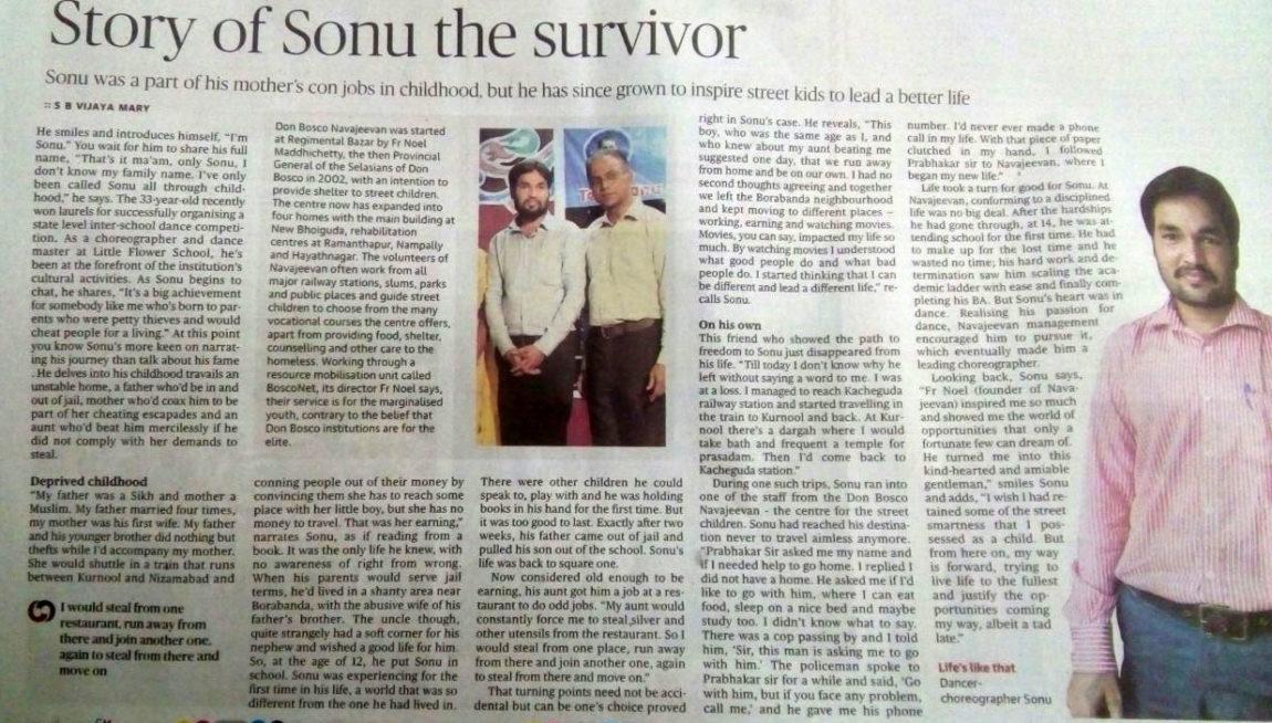 The Story of Sonu from Don Bosco Navajeevan